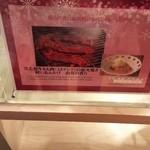 エトワール - 黒毛和牛もも肉(A5ランク)の炭火焼き 軽いあんかけ 山葵の香り(ディナー限定)