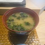 鮨棗 - 味噌汁