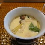 鮨棗 - 茶碗蒸し