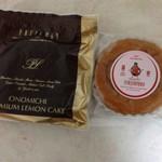 ゆういちのパン屋・ムッシュ - 料理写真:イチジクケーキとプレミアムレモン