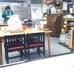 双葉食堂 - 店内