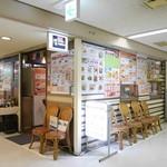 居酒屋インド料理店チャンドラマ -