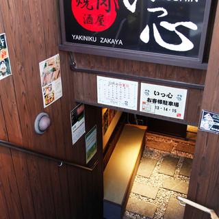 京阪六地蔵駅出てすぐ!