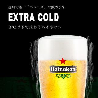 0℃以下で味わうハイネケン生