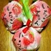 お菓子の久月 石岡店