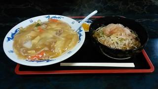 作平 - 「中華丼おろしセット」