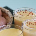 おほつ庵 - 和菓子屋のプリン。大人の味です。