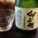 48181126 - 昼から一杯最高(*´ω`*)
