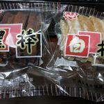 牧瀬製菓 - 黒棒&白棒