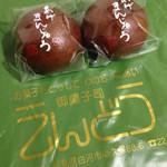 48182876 - あげまんじゅう(1個70円)