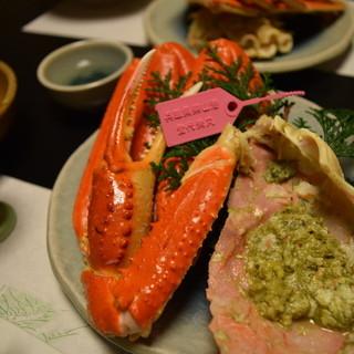 荒神の宿 三宝 - 料理写真:1602_三宝_茹で蟹