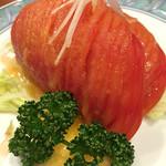 牛たん料理 閣 - トマトサラダ