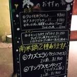 コスタ・ラティーナ - 看板