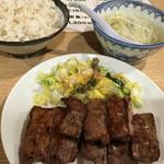 48187025 - 牛たん焼定食1,730円