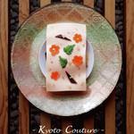 豆まる - -Kyoto  Couture-春の着せ胡麻豆富 羽衣仕立て