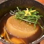 一富士 - 加賀大根のテール椀