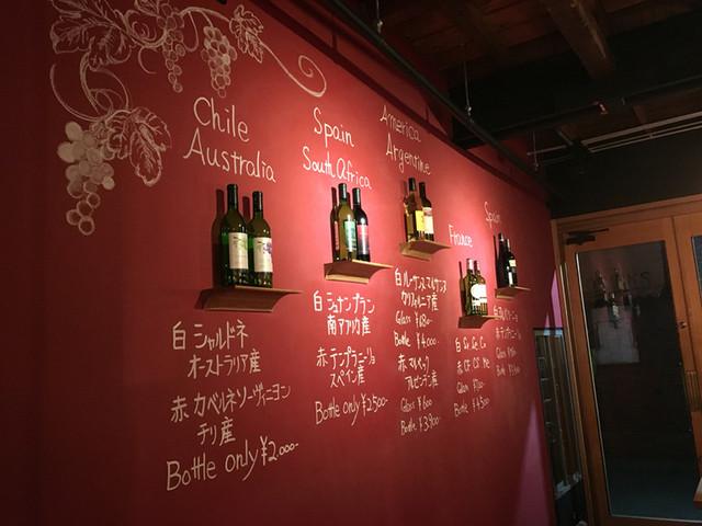 クラフトビール アンド ワイン ウー!