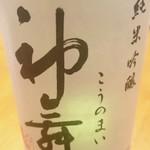 岡田酒店 - 神舞