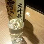 岡田酒店 - 雪の茅舎 大吟醸