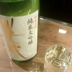 岡田酒店 - 半蔵 純米大吟醸