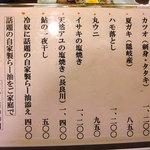 磯料理 まるけい - 磯料理の専門店というより、おいしい和食屋さんです。