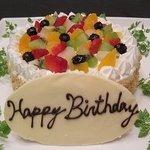 アルモニコ - 女子会のデザートがケーキに変身!お祝いには欠かせませんよね!