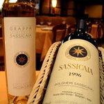 アルモニコ - 美味しくて心躍るイタリアワインを心ゆくまでお楽しみください。