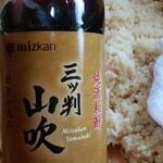 四季彩 鮨楽 - 奈良では珍しい伝統の赤酢のシャリ