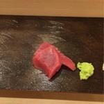 江草 - マグロ