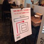 札幌ガッつけ蕎麦 - 【2016年01月】ルールは、食券買ったら、キッチンへ食券持っていき、出来た料理を受け取る、というもの。