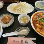 四川料理 蘭梅 - 全体です