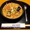 洋麺屋 五右衛門 札幌北野店