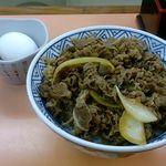 48196401 - 牛丼大盛+玉子
