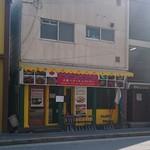 大阪ハラールレストラン - リニューアル(入口変更)
