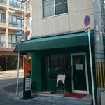 大阪ハラールレストラン - 新しい入口