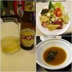48197665 - 夕食②/ビール/朝食に出た味噌汁