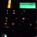 48197777 - 東京タワーのすぐお隣ですヾ(@⌒ー⌒@)ノ