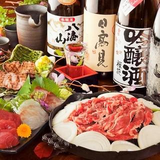 【東北料理を楽しむコース】4500円からご用意!