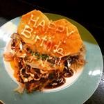 金太郎 - 誕生日ケーキならぬ、誕生日お好み焼き