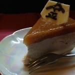 金太郎 - ホワイトデー限定 レアチーズケーキサクランボソース