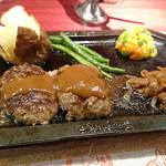 ハングリータイガー 横浜モアーズ店 - オリジナルハンバーグステーキ