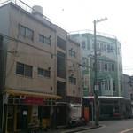 大阪ハラールレストラン - モスクの隣にあります
