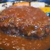 モンプレヴォー - 料理写真:デミグラストマトソース