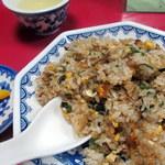 白雲 - 炒飯