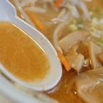 ニューホームラン - スープ