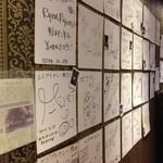 エジプトカレー - 店内にはサインもたくさん