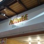 プリムベェール -