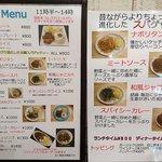 ケ・アロハ - Ke Aloha @中葛西 Lunch Menu