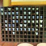 大松庵 - 蕎麦ちょこ