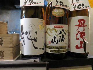 足立製麺所 - 2016/03